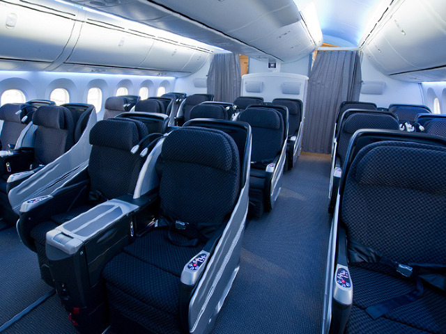4f69d0adb31040cb8e2272e3767f2254-jal-787-seats-flipper